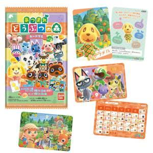 Shokugan: Animal Crossing New Horizons  - Card Gummy Vol.3 - 20 Packs/Box [Bandai]