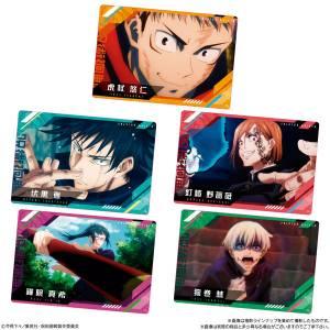 Shokugan: Jujutsu Kaisen - Waifer 3 - 20 Packs/Box Reissue [Bandai]