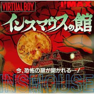 Innsmouth no Yakata [VB - Used Good Condition]