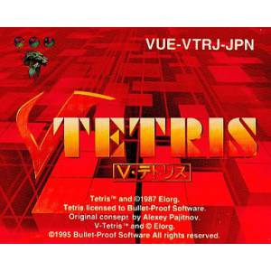 V-Tetris [VB - occasion BE]