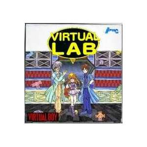 Virtual Lab [VB - occasion BE]