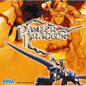 Panzer Dragoon OST (Sega Store Limited)