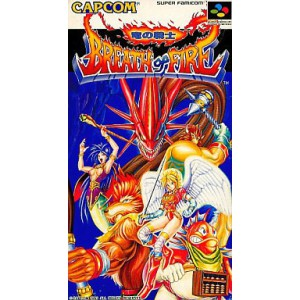 Breath of Fire - Ryu no Senshi [SFC - Used Good Condition]