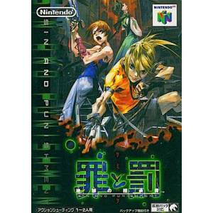 Sin And Punishment [N64 - used good condition]
