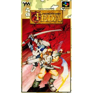 Feda - The Emblem of Justice [SFC - Used Good Condition]