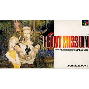 Front Mission [SFC - Used Good Condition]