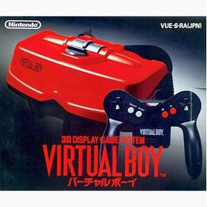 Virtual Boy - in box [Used Good Condition]