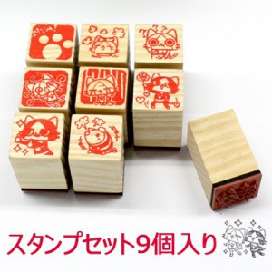 Monster Hunter  - Ailu Stamp Set [Goods]