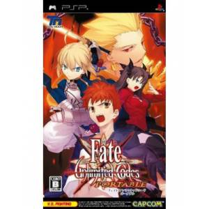 Fate Unlimited Codes Portable - standard edition [PSP]