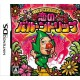 Irodzuki Tingle no Koi no Balloon Trip [NDS]