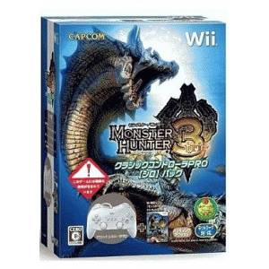 Monster Hunter 3 + Classic Controller Pro White