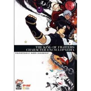 The King Of Fighters Character Encyclopaedia (Sofbank)