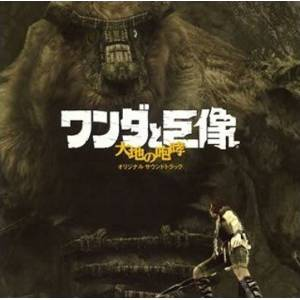 Wanda To Kyozô/ Shadow Of The Colossus - OST