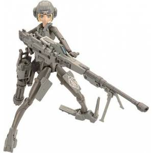 Busou Shinki EX Weapon Set Plus - Zelnogrard [Konami]