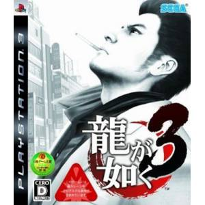 Ryu ga Gotoku 3 / Yakuza 3 [PS3 - Used Good Condition]