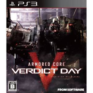 Armored Core Verdict Day - édition standard + DLC [PS3]