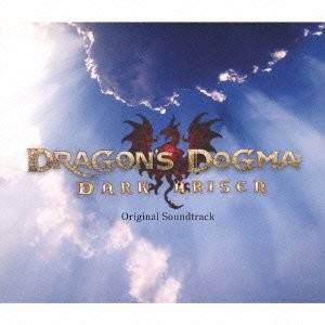 Dragon's Dogma - Dark Arisen Original Sound Track [Goods]