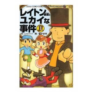 Professor Layton - Yukai Na Jiken - Vol. 1 [Used]