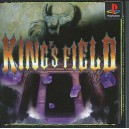 King's Field II [PS1 - Used Good Condition]