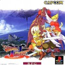 Breath of Fire III [PS1 - Used Good Condition]