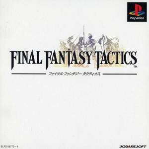 Final Fantasy Tactics [PS1 - occasion BE]