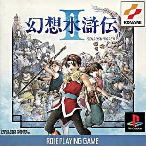 Genso Suikoden II [PS1 - occasion BE]