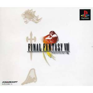 Final Fantasy VIII [PS1 - occasion BE]