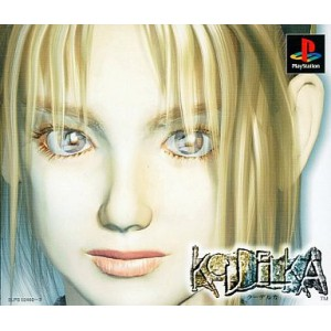 Koudelka [PS1 - Used Good Condition]