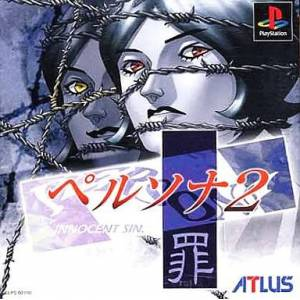 Persona 2 Tsumi / Persona 2 - Innocent Sin [PS1 - Used Good Condition]
