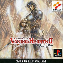 Vandal Hearts II - Tenjou no Mon [PS1 - Used Good Condition]