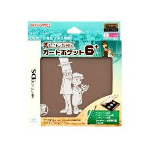 Professor Layton - DS Card Case