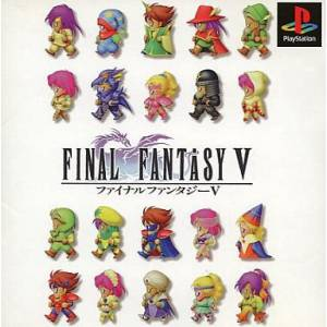 Final Fantasy V [PS1 - Used Good Condition]
