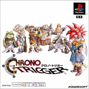 Chrono Trigger [PS1 - occasion BE]