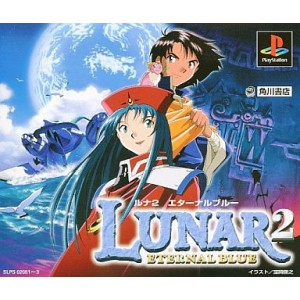 Lunar 2 - Eternal Blue [PS1 - Used Good Condition]