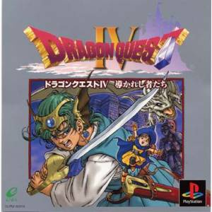 Dragon Quest IV [PS1 - occasion BE]