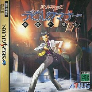 Shin Megami Tensei - Devil Summoner [SAT - Used Good Condition]