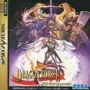 Dragon Force [SAT - Used Good Condition]