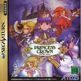 Princess Crown [SAT - Used Good Condition]