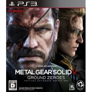 Metal Gear Solid V Ground Zeroes - Standard Edition [PS3]
