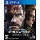 Metal Gear Solid V Ground Zeroes - Standard Edition [PS4]