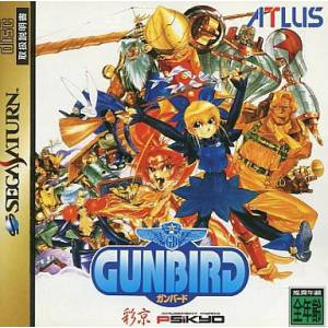 Gunbird [SAT - occasion BE]