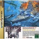 Strikers 1945 [SAT - Used Good Condition]