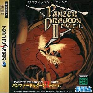 Panzer Dragoon II Zwei [SAT - occasion BE]