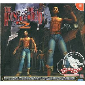 The House of the Dead 2 Gun Set [DC - Used Good Condition]