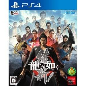 Ryuu ga Gotoku Ishin! - DX Pack Limited Edition [PS4]