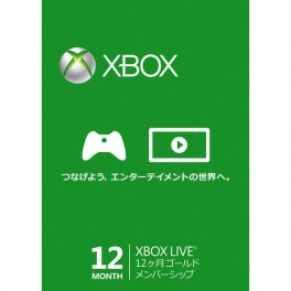 Xbox Live PrePaid Card - 12 month Gold Membership