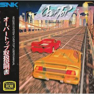 Over Top [Neo Geo AES - occasion]