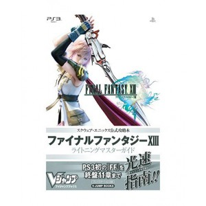 Final Fantasy XIII - Lightning Master Guide (V-Jump Books)