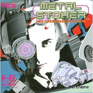 Metal Stoker - Neo Hardboiled Shooting [PCE - occasion BE]
