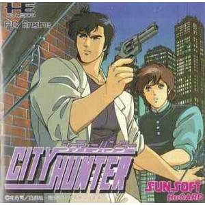 City Hunter [PCE - occasion BE]